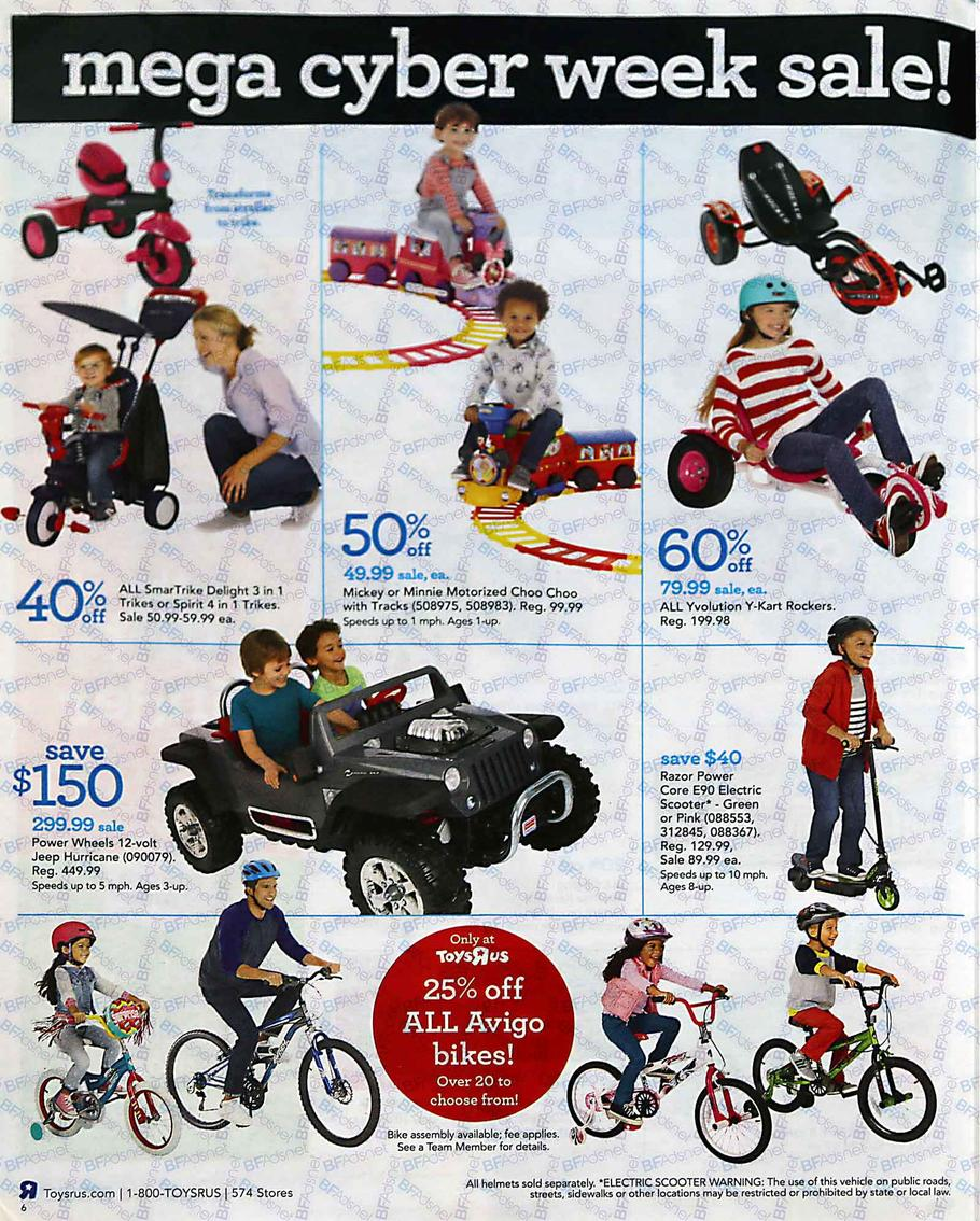 toys-r-us-cybermonday-2016-ad-6