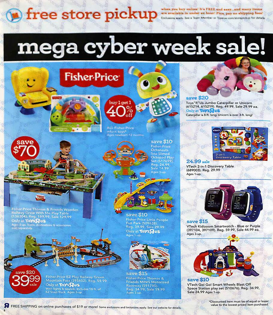 toys-r-us-cybermonday-2016-ad-8