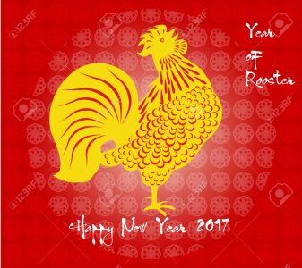 picture of Happy Lunar New Year