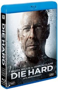 picture of Die Hard 5-Movie Collection (Blu-ray) +Digital HD Sale