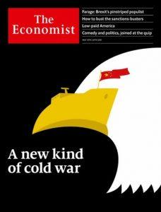 picture of The Economist Magazine Print or Digital Sale