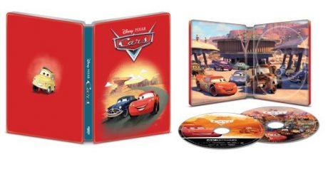 picture of Best Buy Buy 2 Get 1 Blu-ray Movie Sale - Cars $9.99