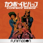 picture of Cowboy Bebop: Complete Series (Digital HD Anime TV Show) Sale